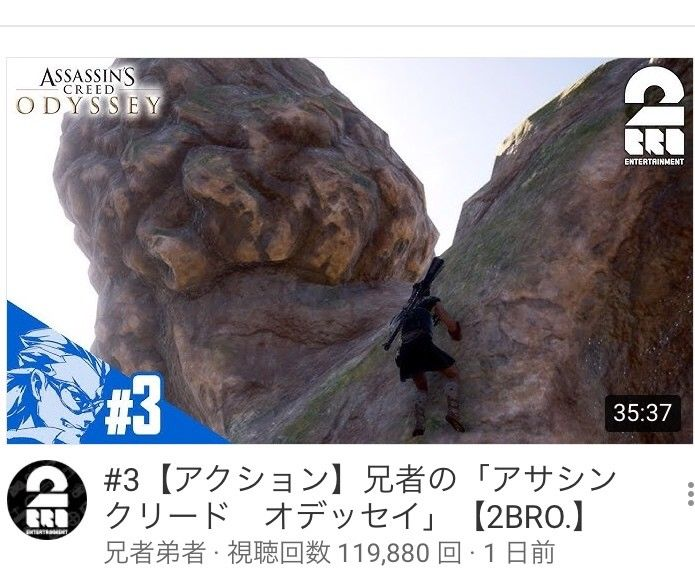 【速報】野獣先輩、岩だった