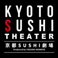 【悲報】秋元康演出のインバウンド向けのsushi 劇場、何もせずに突然の閉館