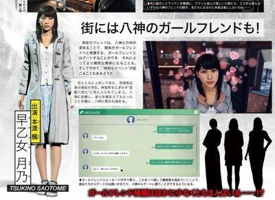 【朗報】 声優の本渡楓さん、ようやく人生初の当たり役を掴む!!!!!