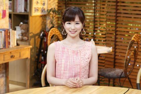 【女子アナ】皆藤愛子アナ(33)、結婚を申し込まれた回数ってよwwwwwww
