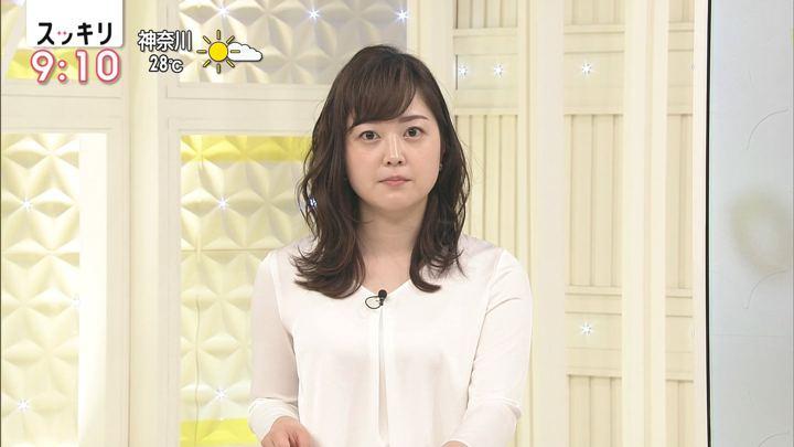 水卜麻美 スッキリ (2019年05月23日放送 10枚)