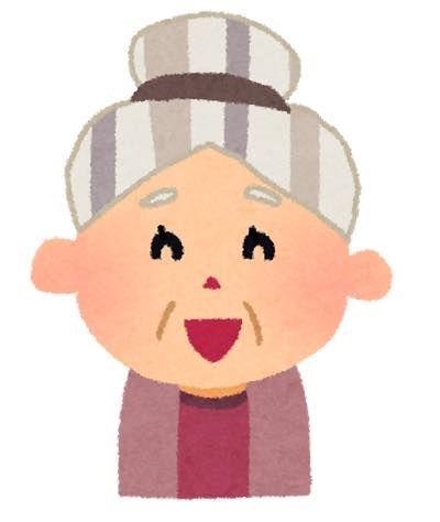 【悲報】おばあさん(81)、現金120万持ってたのに178円の昆布とかを万引きしてしまう