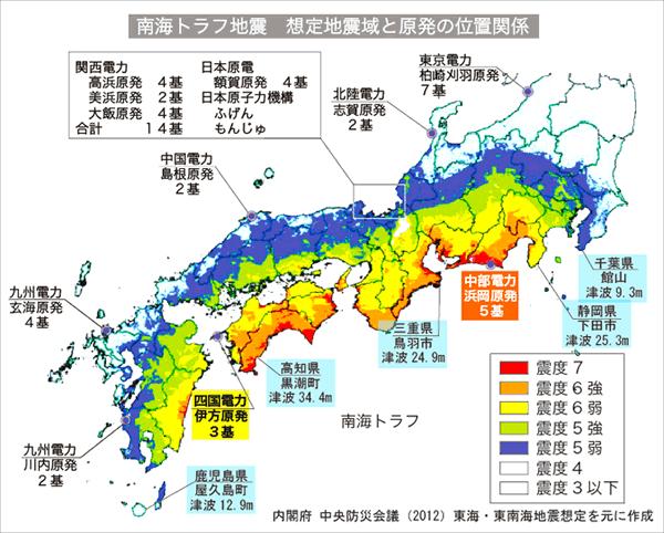 日本で1番安全な場所ってどこなんや?