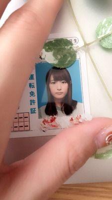 美人声優の小松未可子さんの修正無し免許証写真wwwwwww