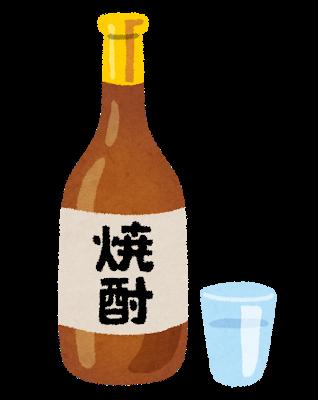 芋焼酎とかいう安いほうが美味い謎のお酒www