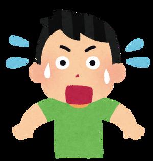 【悲報】最新の足立梨花さんがコチラ・・・・