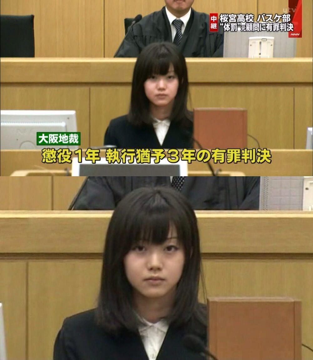 【朗報】美人すぎる裁判員が発見される!!!