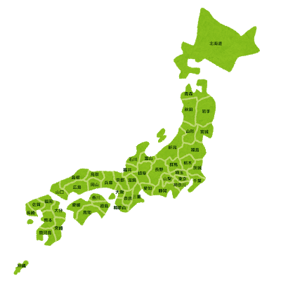 都道府県魅力度ランキング2020の最下位、発表される