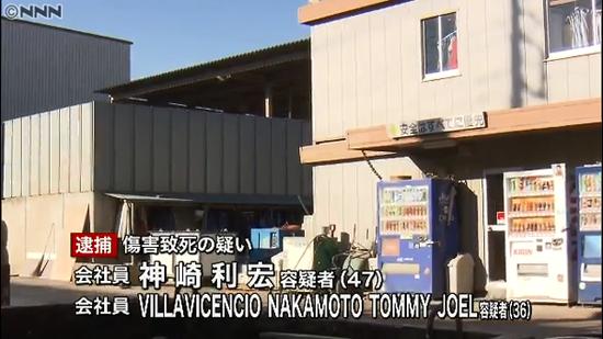 【埼玉県】エアーコンプレッサーで肛門にふざけて空気注入、同僚死なせた男2人逮捕