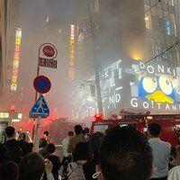 【火事】東京 品川区五反田で火事発生、野次馬が群がる「ドンキの近くで火事」