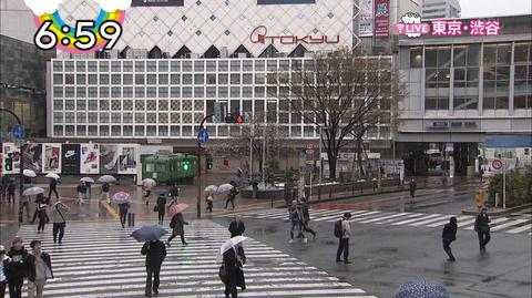 【放送事故】渋谷スクランブル交差点での立ちションが生放送された結果wwwwwww