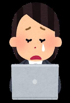 上司だが、新卒で入社した大卒の女がプログラミングの研修で泣き出しやがった