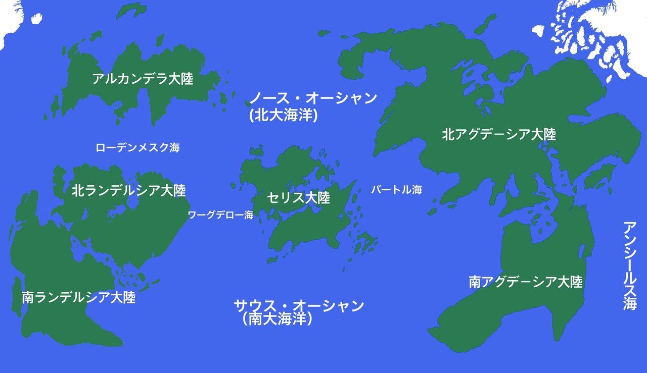 ワイが作った架空の世界地図見て(※画像あり)