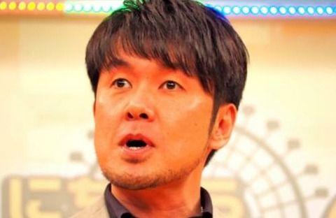 【ご意見番】土田晃之に大ブーイング ←これwww