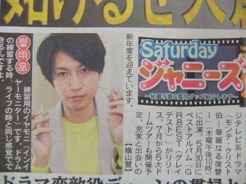 【貴族】関ジャニ・大倉忠義、ファンに激怒した結果www