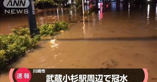 【朗報】マスコミ「武蔵小杉であふれた下水は糞尿入り?」 川崎水道局「半分合ってる」