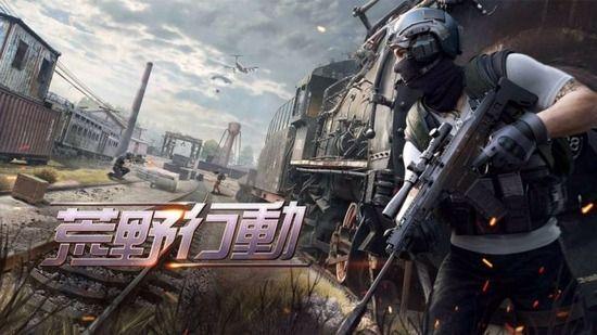 【中国】ソシャゲ規制が既存タイトルにも拡大  『PUBG』や『荒野行動』は配信禁止に