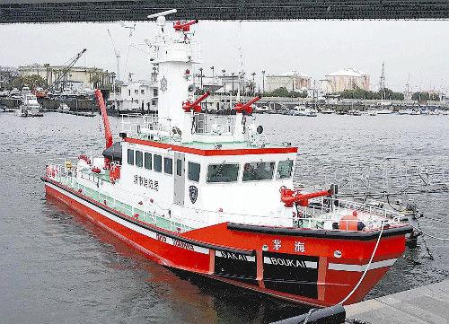 ドジっ子消防士長、間違えて給油口に水を注入し消防艇が故障 署員全員で修理代支払いへ
