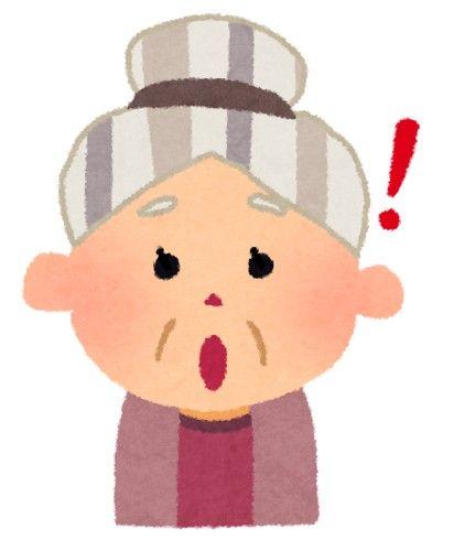 【動画】中国でキレッキレのお婆さんが発見される。日本の老人完敗