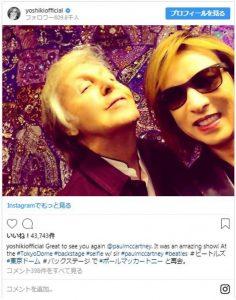 YOSHIKI、ポール・マッカートニーとの2ショットに「すごすぎる」の声