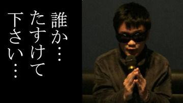 syamu「新代理人は誘拐犯ではない」