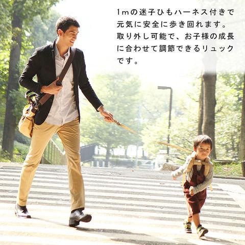 子どもにリードつける親急増wwwwwww