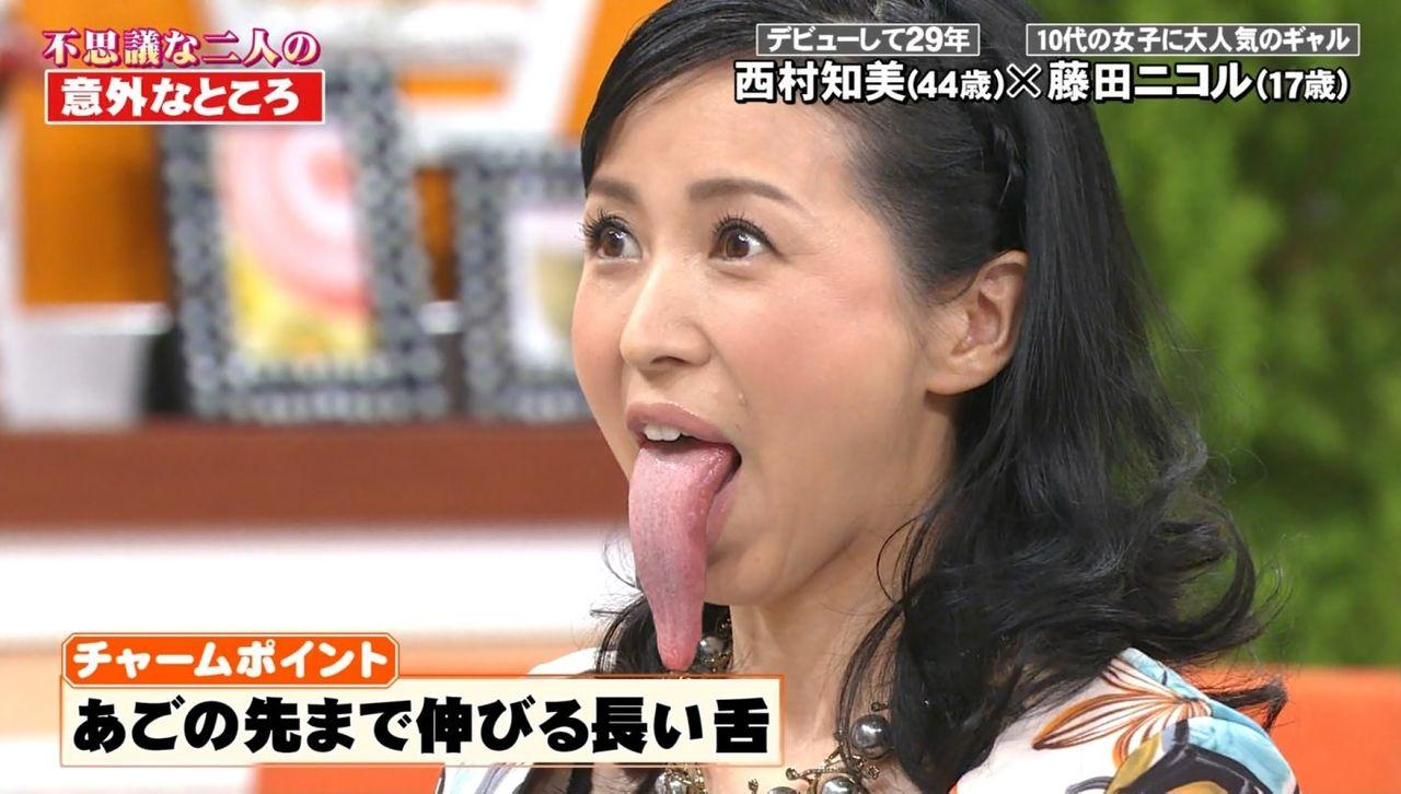 【画像】西村知美の舌wwwwwww