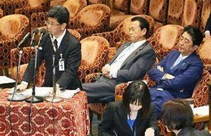 森友学園問題 佐川宣寿氏の証人喚問で前代未聞の喜劇が発生!低レベル質問に思わず吹いたwww