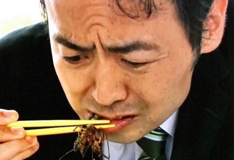 【グロ注意】アンガールズ田中 沖縄のキモい虫「オオゲジ」を食べる キモすぎ・・・共食いかよ
