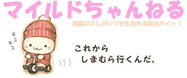 中川翔子がネット民を論破「にわかって言葉きらい!詳しいほど偉いわけじゃない」