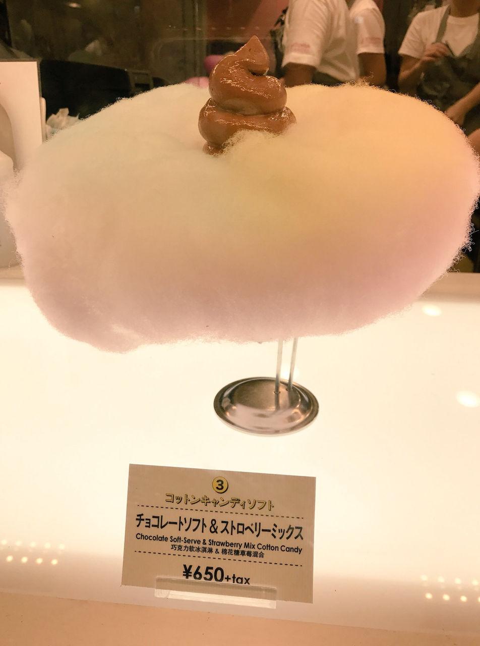 【悲報】東京人さん、とんでもないインスタ映えソフトクリームを発売してしまう