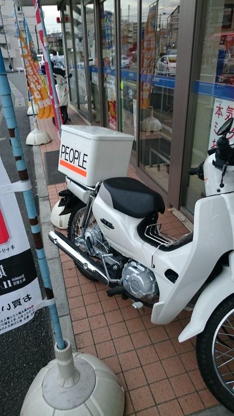 白バイだ!と思ったら・・・紛らわしすぎる「神奈川県民」のバイク
