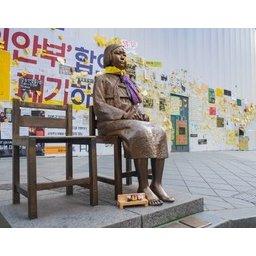 韓国「輸出規制とGSOMIAは譲ったけど慰安婦は徹底的にやるから」⇒ こんなことになるwww