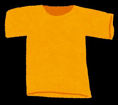嵐大野デザインの24時間テレビのチャリティTシャツがキモすぎワロタ wwwww