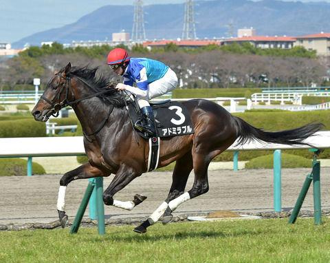 【競馬】今年の日本ダービーってもう6頭に絞れるから簡単じゃね?