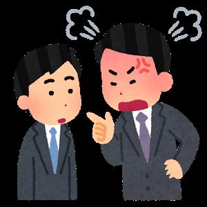 無断欠勤を5回くらいしたら上司に「どれだけ会社に迷惑かけていると思ってるんだ?」って言われたんだが