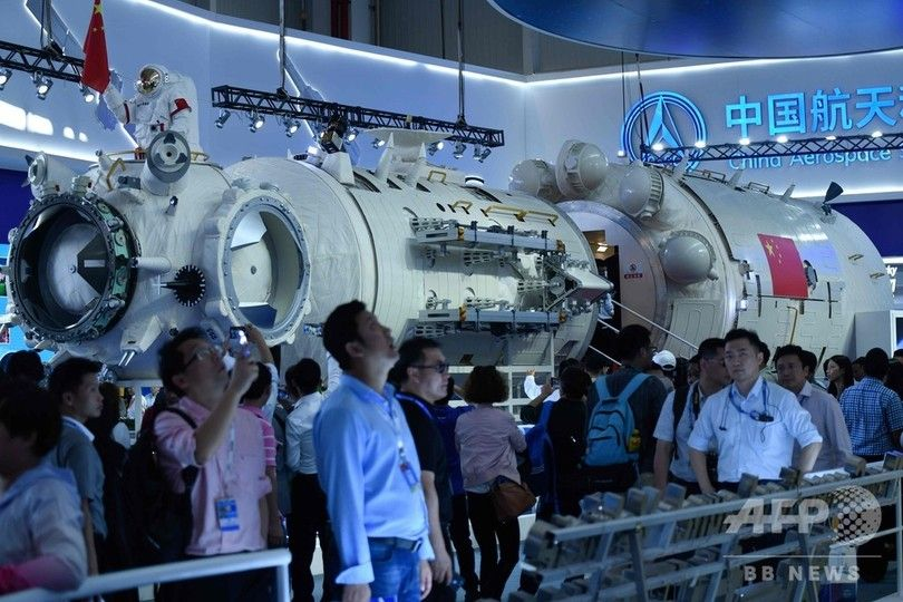 【中国】宇宙ステーション「天宮」を披露 国際宇宙ステーションの後継目指す