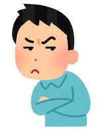 【激怒】日本医師会会長様「このままでは医療壊滅するぞ!」←これwwww