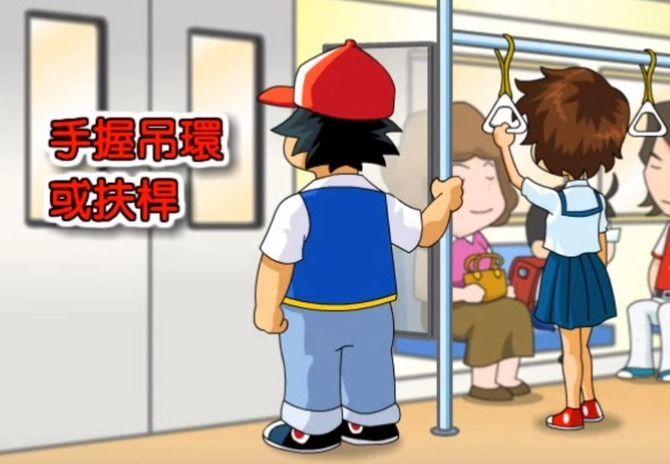 サ◯シ、お前なのか?台湾の地下鉄広告に見覚えあるキャラが…