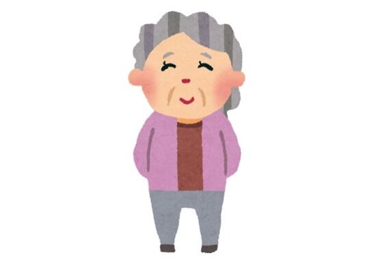 【悲報】東京のおばあちゃん、息子殺害後の保釈中に今度は妹を殺害