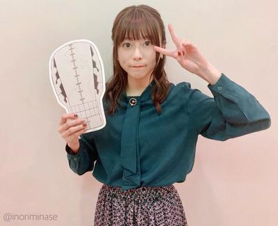 声優の水瀬いのりさん、1900円の服を着てしまうwwwwwww