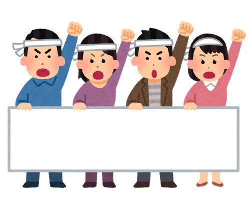 アメリカのAmazon従業員がストライキ「時給たった1700円では不十分。私たちはロボットではない、人間だ」