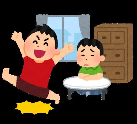 息子(小5)の友達ヤバイ