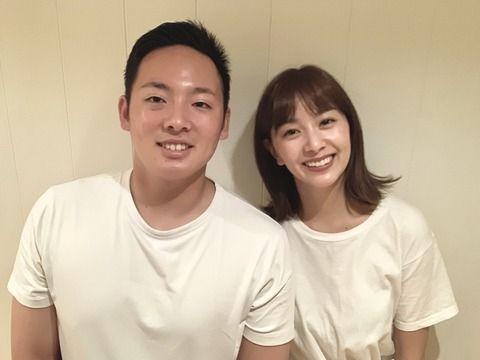【祝・結婚】楽天・松井裕樹と石橋杏奈が結婚ってよwww