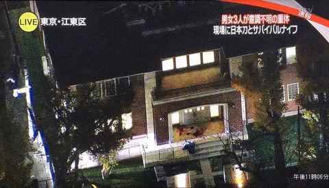 【速報】殺害された富岡八幡宮司に関する衝撃情報をメディアが報じる・・とんでもないトラブルが・・