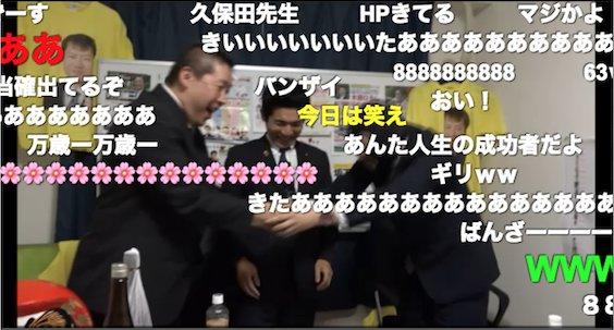 ニコ生主の横山緑こと久保田学さん、立川市議選で当選 NHKから国民を守る党から出馬