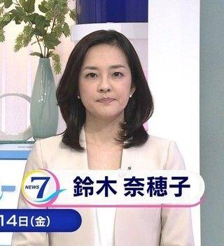 【看板女子アナ】NHK「ニュース7」の鈴木奈穂子アナが休養の理由・・・