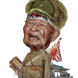 韓国人「白善燁将軍が日本軍出身だからと非難するのはどう考えてもおかしい」