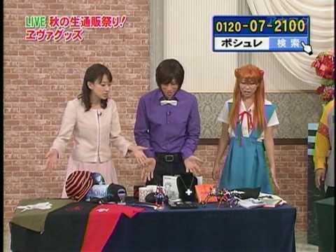 「こちらの商品29800円でのご提供になります!!」