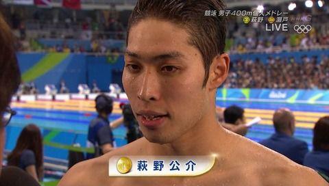 【リオ五輪】今大会オリンピック日本人初金メダルの萩野公介!競り合いを制しメンタル強すぎると話題!顔がロンブー淳に似ているとの声wwwww